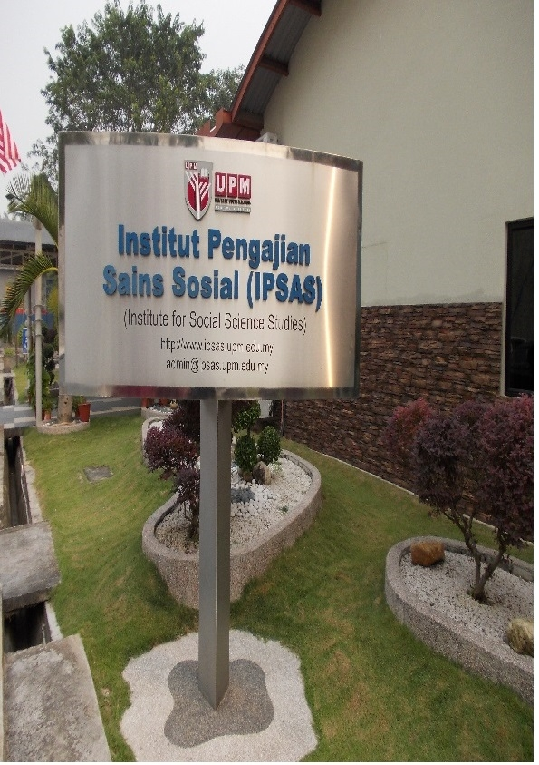 Institute for Social Science Studies